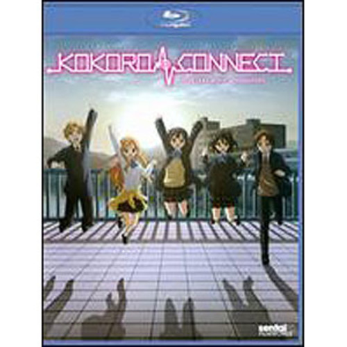 Kokoro Connect: OVA Complete Collection [Blu-ray]