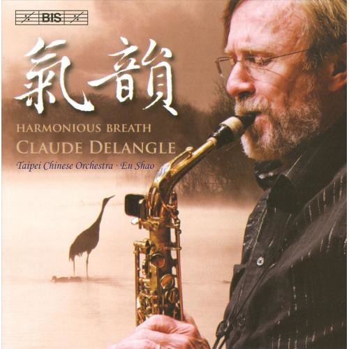 Harmonious Breath [CD]