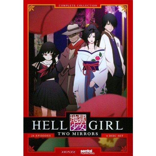 Hell Girl: Two Mirrors - The Complete Second Season [4 Discs] [DVD]