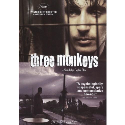 Three Monkeys [DVD] [2008]