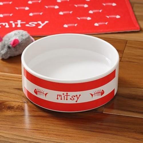 Kitty Kitchen Cat Bowl