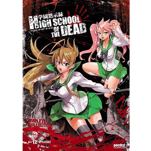 High School of the Dead: Complete Collection [2 Discs] [DVD]