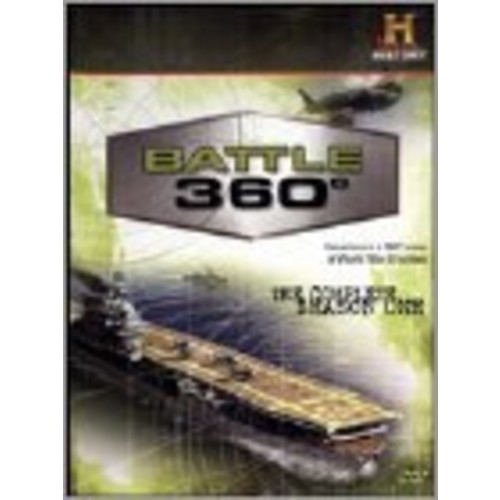 Battle 360: The Complete Season One [4 Discs] (DVD)