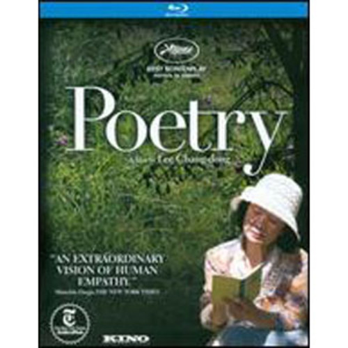 Poetry [Blu-ray] DHMA