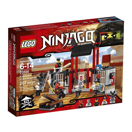 LEGO Ninjago Kryptarium Prison Breakout (70591)