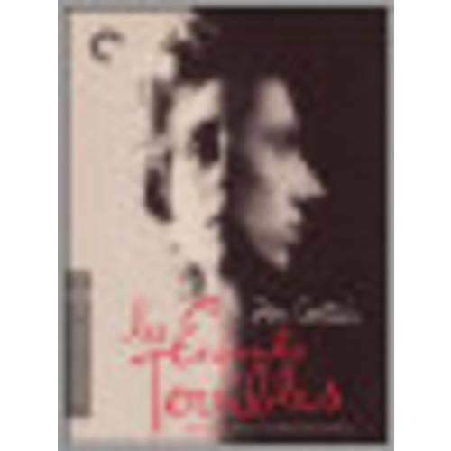 Les Enfants Terribles [Criterion Collection] [DVD] [1950]