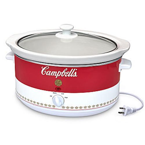 Campbells 45 Qt Slow Cooker JCPenney