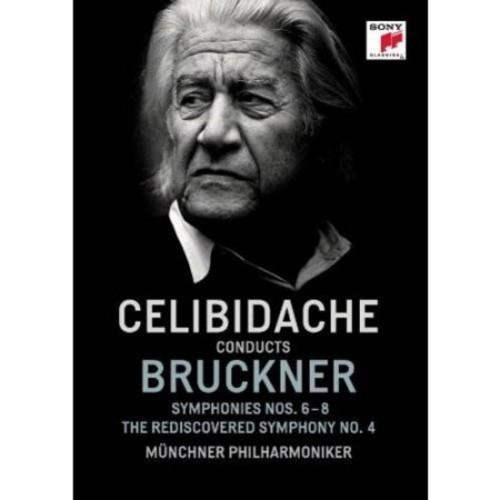 Sergiu Celibidache Conducts Bruckner [5 Discs] [DVD/CD] [DVD]