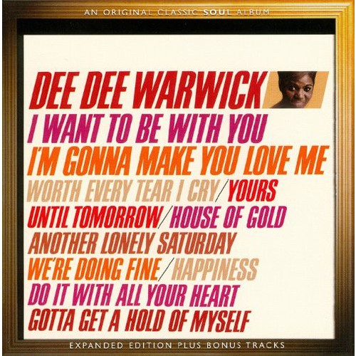 I Want Be With You / I'm Gonna Make You Love Me [CD]