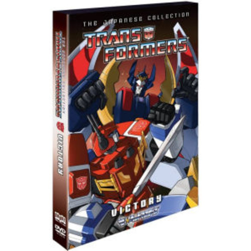 Transformers: The Japanese Collection - Victory (4 Discs) (dvd_video)