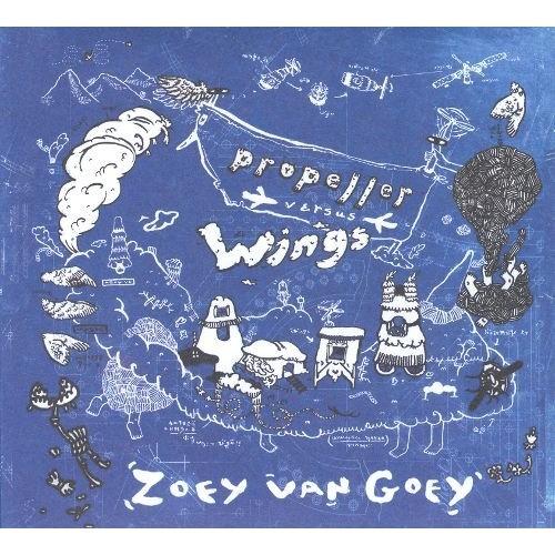 Propeller Versus Wings [CD]