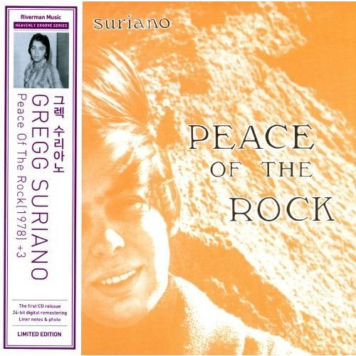 Peace of the Rock [CD]