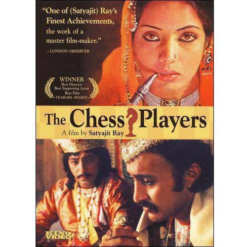 The Chess Players [DVD] [1977]