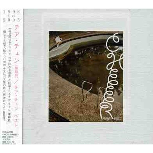 Cheer Chen Best [CD]