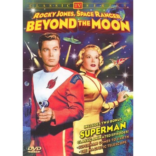 Rocky Jones: Space Ranger - Beyond the Moon