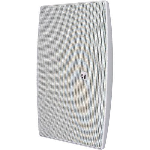 BS-1034S Wall Mount Speaker System (Silver Grille)