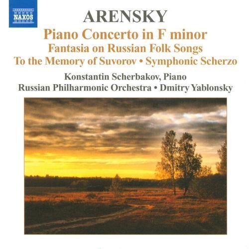 Anton Arensky: Piano Concerto in F minor [CD]