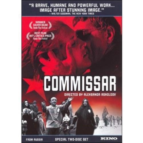Commissar [DVD] [1967]
