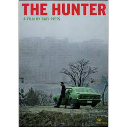 The Hunter COLOR/WSE DD