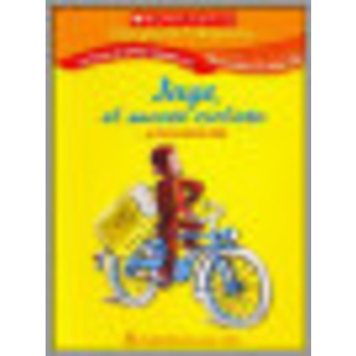 Curious George and the Bicycle [DVD]