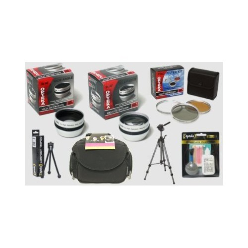 Panasonic VDR-M70 M50 PV-GS150 GS65 Pro HDA Camcorder Accessory Kit