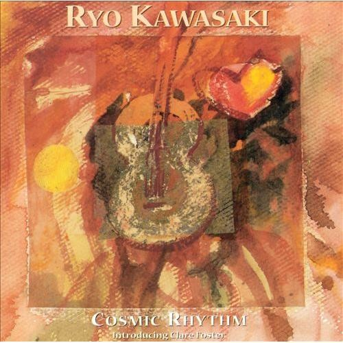 Cosmic Rhythm [CD]