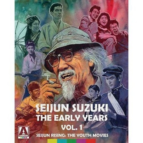 Seijun Suzuki:Early Years Vol 1 (Blu-ray)