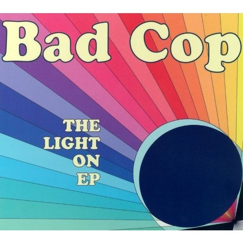 The Light On EP [LP] - VINYL