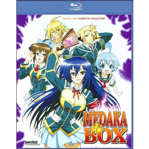 Medaka Box: Complete Collection [2 Discs] [Blu-ray]