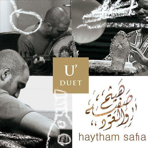 U'Duet [CD]