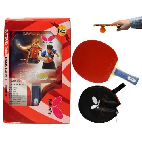 Butterfly 201 Table Tennis Racket Set - 1 Ping Pong Paddle - 1 Ping Pong Paddle Case - Gift Box - ITTF Approved