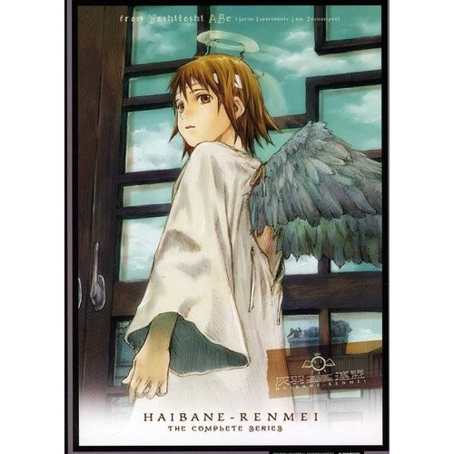 Haibane Renmei: The Complete Series [2 Discs] [DVD]