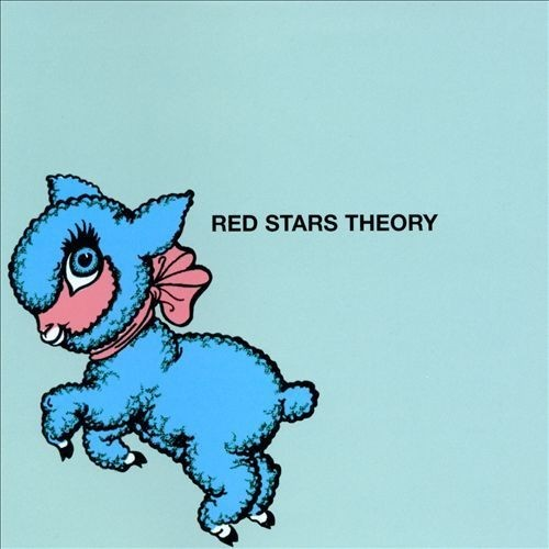 Red Stars Theory [EP] [CD]