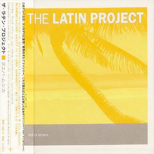 Nueva Musica [Bonus Tracks] [CD]