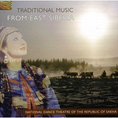 Traditional Music from East Siberia [CD]