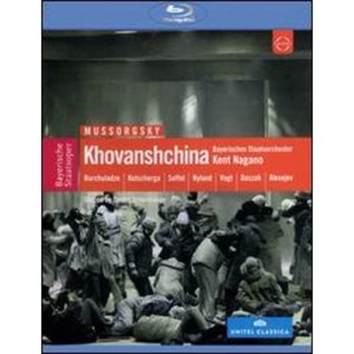 Khovanshchina [Blu-ray] WSE 2/DHMA