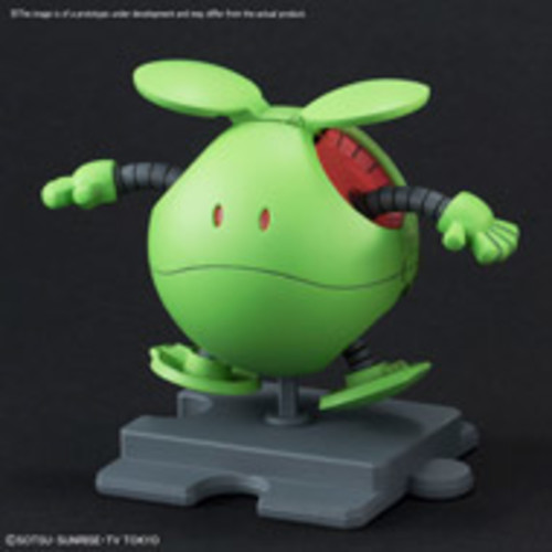 Gundam HaroPla Haro Basic Green Model Kit