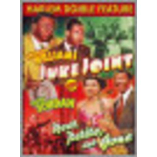 Juke Joint/Reet, Petite, and Gone [DVD]