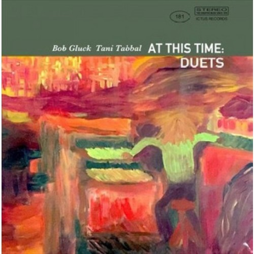 Bob Gluck - At This Time:Duets (CD)