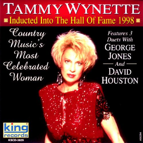 Hall of Fame 1998