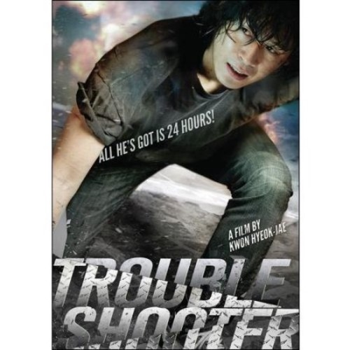 Troubleshooter [DVD] [2010]