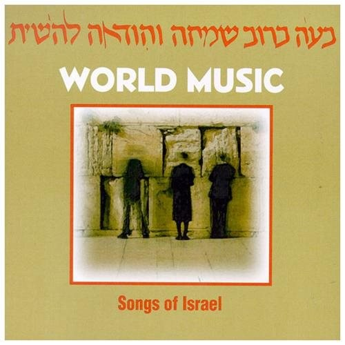 Songs From Israel CD