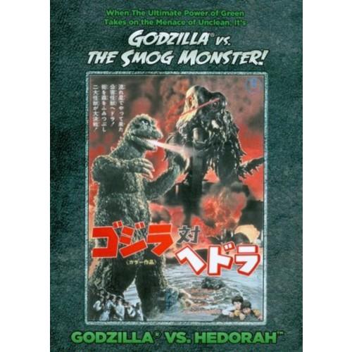 Godzilla vs hedorah (Godzilla vs the (DVD)