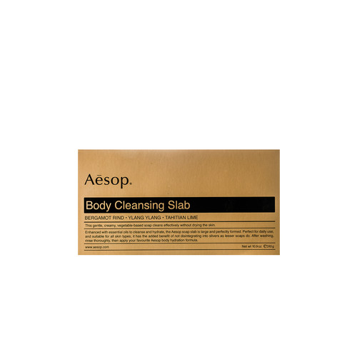 Aesop Body Cleansing Slab in