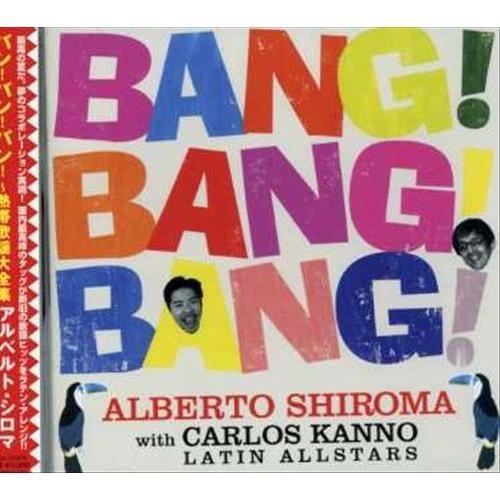 Bang! Bang! Bang! [CD]