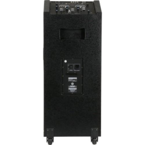 QFX SBX-921200 2.0 Speaker System