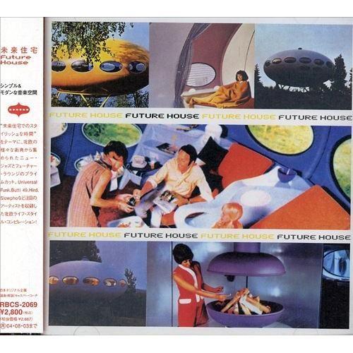 Future House [CD]