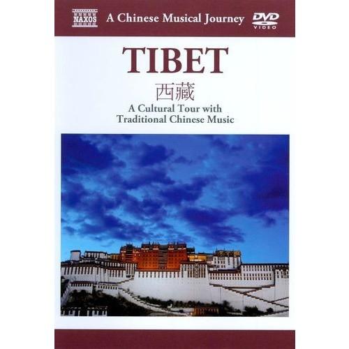 A Chinese Musical Journey: Tibet [DVD] [2007]