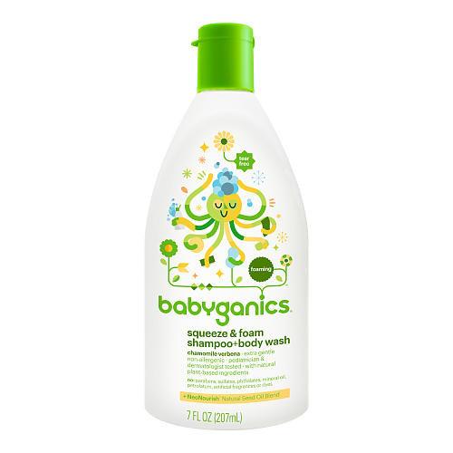 Babyganics Shampoo & Body Wash - Chamomile Verbena - 7 ounce