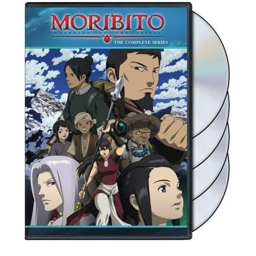 Moribito: The Complete Series (DVD)